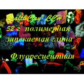 Craft&Clay   полимер. глина   CCH флуоресцентная  52 г