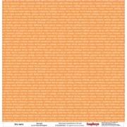 Бумага для скрапбукинга 30,5х30,5 см 180 гр/м двусторон Это лето На лугу