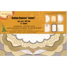 Набор бумаги мини   Mr.Painter  DPP-A6  3 х  18 л.  0.2x15.3 см 11 Зима