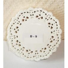 Салфетка ажурная, диаметр 9см