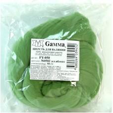 Пряжа FY-050   Шерсть для валяния   100% мериносовая шерсть   50 г №0582 зел.яблоко