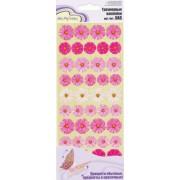 Наклейки Mr.Painter   Трехмерные   DAS  29 Цветочки (розозовые)