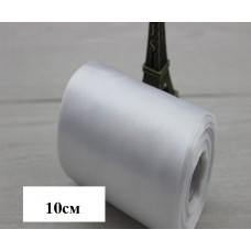 Атласная лента белая 10см, 1м