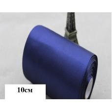 Атласная лента темно-синяя 10см, 1м