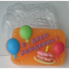 Форма для мыла С днем Рождения!